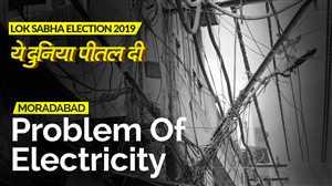 मुरादाबादः 2019 चुनाव में बिजली की समस्या है मुद्दा | ये दुनिया पीतल दी