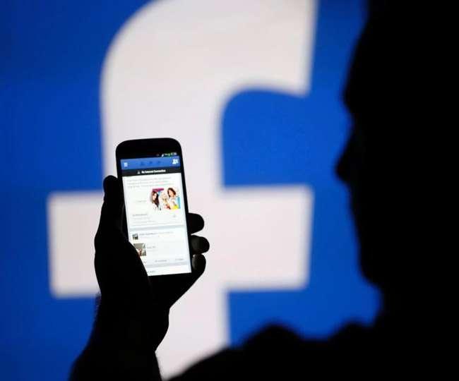 फेसबुक ने जताई चिंता, लोकतंत्र के लिए बड़ा खतरा बन सकता इंटरनेट