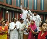 NDMC की बैठक में जोरदार हंगामा, सदन में मौजूद AAP के सभी पार्षद 15 दिन के लिए निलंबित
