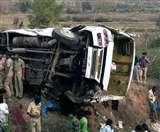 Assam Road Accident : सिबसागर जिले में NH-37 पर टैंपो ट्रेवलर और बस में टक्कर, 10 लोगों की मौत