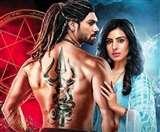 Zee TV Serial Aghori: जीटीवी का यह चर्चित शो इस दिन हो जाएगा बंद, जानिए- क्या है वजह