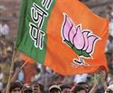 बीजेपी ने घोंचू को पार्टी की प्राथमिक सदस्यता से किया निष्कासित Dehradun News