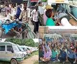 खत्म हुई 102-108 चालकों की हड़ताल, एम्बुलेंस न मिलने से नवजात समेत दो की मौत Lucknow News