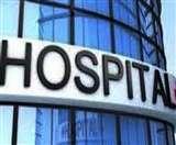 इस अस्पताल में जल्द मिलेगी सिटी स्कैन की सुविधा, जानिए