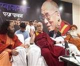 शांति के लिए अमेरिका दे सभी देशों का साथ: दलाई लामा Agra News