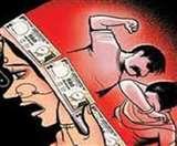पति, सास और ससुर के खिलाफ दहेज उत्पीड़न का मुकदमा Dehradun News
