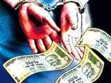 शिकारी हुआ शिकार... CBI ने 50 हजार रुपये घूस लेते GST इंस्पेक्टर को किया गिरफ्तार Dhanbad News