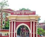 एसपी कार्यालय में क्लर्क नियुक्ति मामले में हाई कोर्ट ने चयन समिति से मांगा जवाब Ranchi News