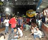 HSSC Clerk Exam: पानीपत में रेलवे ट्रैक पर बैठे अभ्यर्थी, लाठीचार्ज, हिसार में एक कैथल में दो की मौत