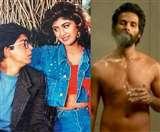 'जब 'बाज़ीगर' में शाहरुख खान ने शिल्पा शेट्टी को मारा था तब किसी ने कुछ नहीं बोला था'