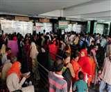 संविदाकर्मियों ने अस्पतालों में किया कार्य बहिष्कार, पर्चा काउंटर ठप-मरीज परेशान Lucknow News