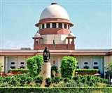 Ayodhya land dispute case: आज से एक घंटे ज्यादा देर तक चलेगी सुनवाई, मुस्लिम पक्ष रखेगा दलीलें