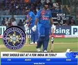 गावस्कर बोले- अमिताभ बच्चन को KBC में पूछना चाहिए भारतीय टीम से जुड़ा ये सवाल