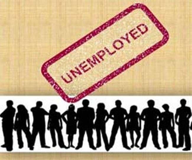 अब बेरोजगार नहीं, विभाग पहुंचेगा बेरोजगारों के द्वार