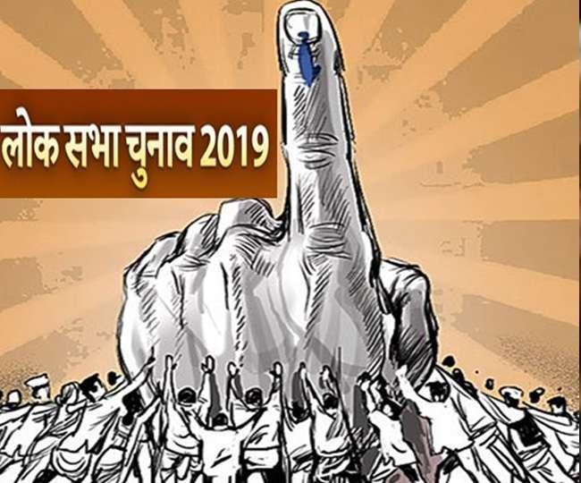 Lok Sabha Election: आप ने पंजाब में तीन और उम्मीदवारों का किया ऐलान, रिटायर जस्टिस जोरा सिंह जालंधर से लड़ेंगे चुनाव