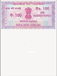 Stamp Paper Of 100 Rupees Disappeared From The Market