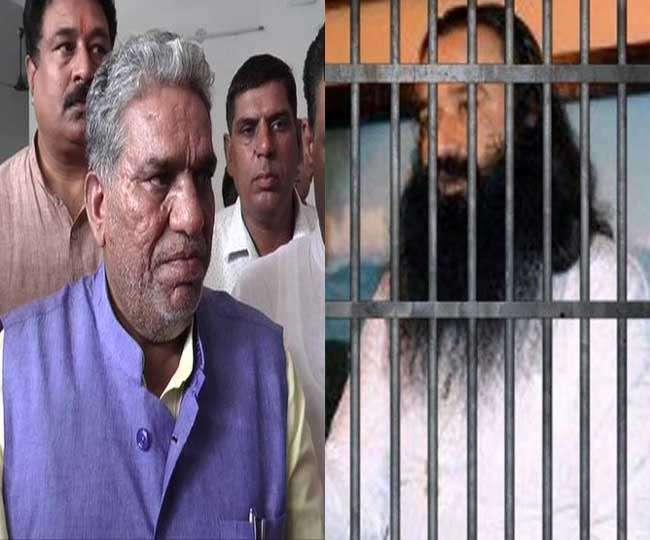 गुरमीत राम रहीम के जेल से बाहर आने पर सस्पेंस गहराया, जानें हरियाणा के दो मंत्रियों ने क्या कहा