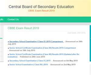 CBSE 10th Class Compartment Result 2019: रिजल्ट जारी, cbseresults.nic.in पर करें चेक