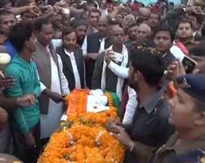 गाजीपुर में शहीदों को अंतिम सलाम...
