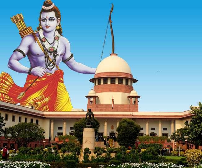 अयोध्या मामले पर चार जनवरी को होगी सुप्रीम कोर्ट में सुनवाई