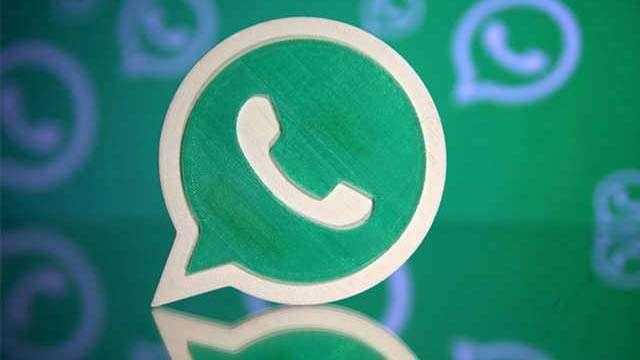 सावधान अगर WhatsApp पर किए ये काम तो जाना पड़ेगा जेल