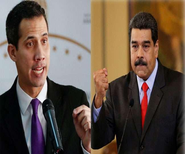 वेनेजुएला पर दुनिया में ध्रुवीकरण तेज, गुएडो के पक्ष में US;चीन-तुर्की राष्ट्रपति मादुरो के साथ