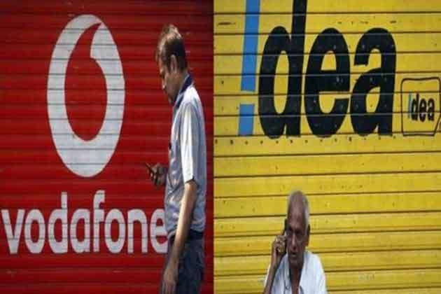 वोडाफोन-आइडिया का राइट्स इश्यू 1.07 गुना हुआ सब्सक्राइब, 25000 करोड़ रुपये जुटाने की है योजना