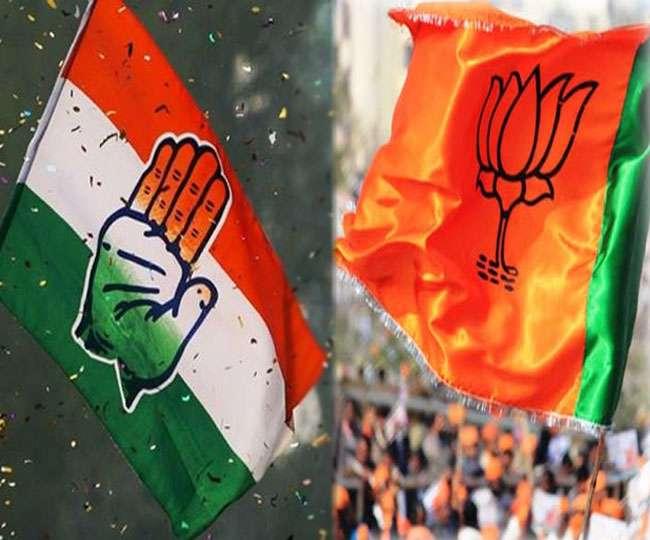 Image result for facebook bjp congress