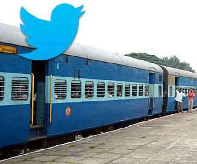 Image result for रेल यात्रियों का सहारा बना ट्विटर