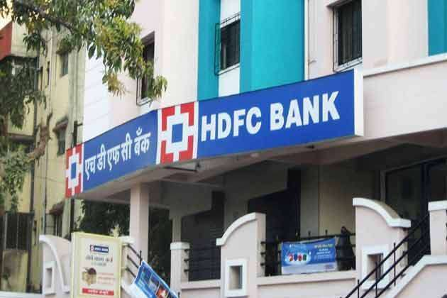 HDFC Bank Revised Interest Rate on Fixed Deposit