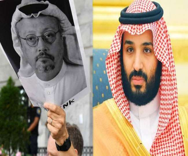 पत्रकार खशोगी की हत्या पर बोले सऊदी क्राउन प्रिंस, नृशंस अपराध की देंगे सजा
