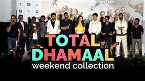 Total Dhamaal: कैसा रहा अजय देवगन की फिल्म का वीकेंड कलेक्शन?