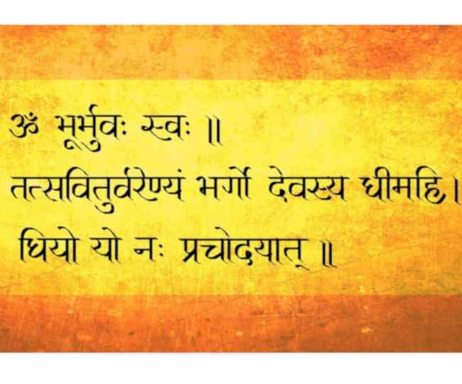 हरेक का होता है अलग मंत्र जानें 7 प्रमुख देव और उनके शक्तिशाली गायत्री मंत्र