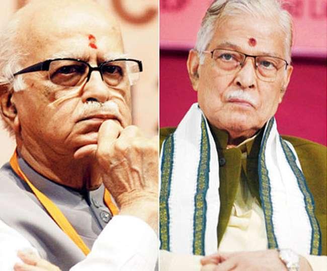 भाजपा ने जारी की स्टार प्रचारकों की सूची, आडवाणी और जोशी का नाम गायब