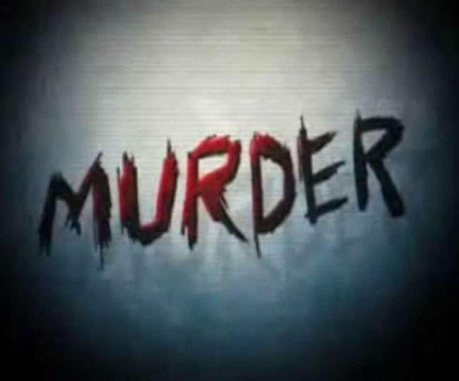 दो रुपये की खातिर पत्थर से कूचकर पुत्र की हत्या