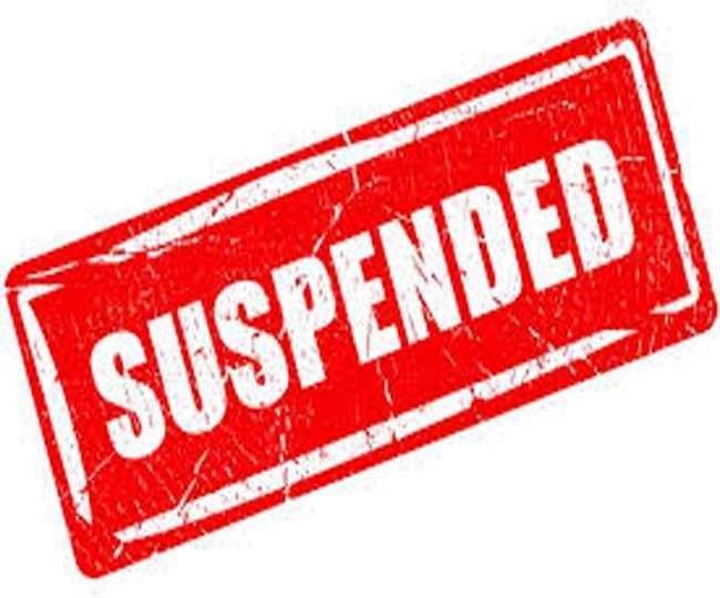 Head constable suspended