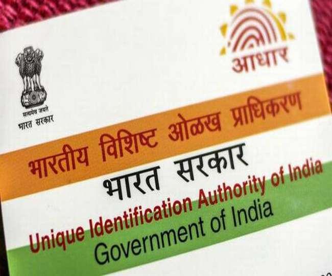 वित्त वर्ष 2019-20 के पहले दो महीनों में UIDAI ने खर्च किया 30.32 करोड़ रुपये: रविशंकर प्रसाद