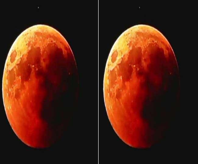 चंद्रग्रहण : तस्वीरों में देखिए कैसा नज़र आया चांद