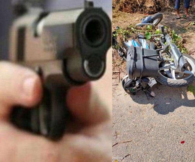 ट्रिपल मर्डर से दहला बिहार : सीतामढ़ी में एक ही परिवार के तीन लोगों को मार दी गोली, मौत