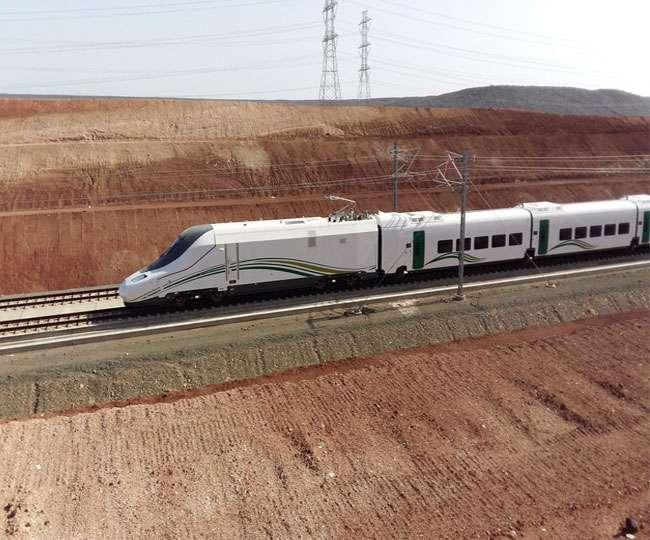 मक्का से मदीना को जोड़ने वाली हाई स्पीड रेल परियोजना शुरू
