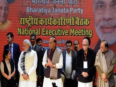 BJP National Executive Meeting at Bengaluru- Karnataka on ...