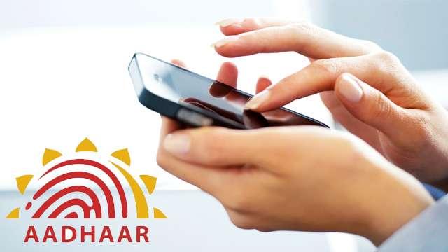 Image result for aadhaar link to mobile