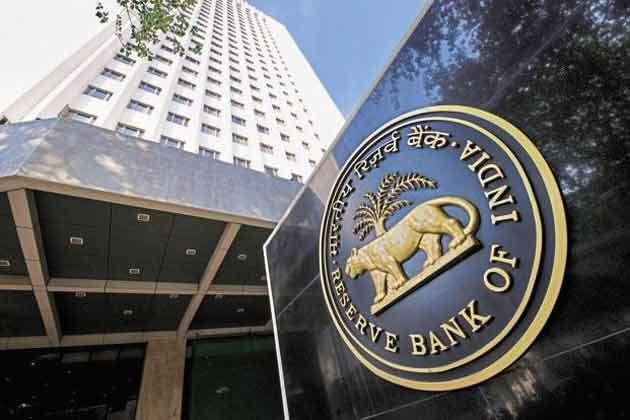 RBI क्यों जारी कर रहा है 350 रुपये का सिक्का, यहां जानिए वजह