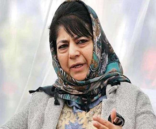 नरेंद्र मोदी के बयान पर महबूबा मुफ्ती बोलीं, यदि कश्मीर खतरे में तो उसे छोड़ दें पीएम