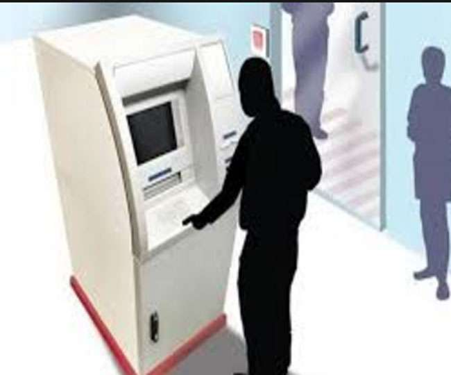 Image result for atm loot