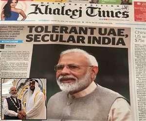 Dainik Jagran - Indian Newspaper in Hindi Language Portal