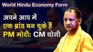 World Hindu Economy Form:CM योगी बोले अपने आप में एक ब्रांड बन चुके हैं PM मोदी