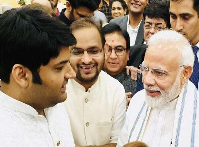 Image result for कॉमेडियन कपिल शर्मा ने पीएम मोदी से मांगी माफी