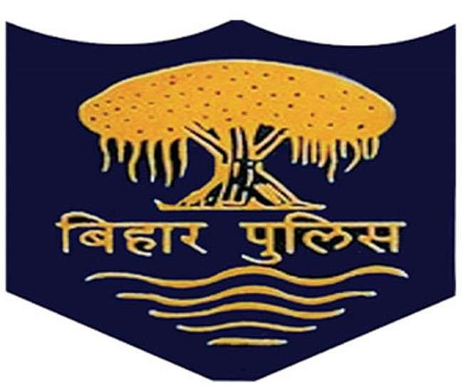 GOOD NEWS: नए साल में बिहार पुलिस में खुलेगा नौकरियों का पिटारा