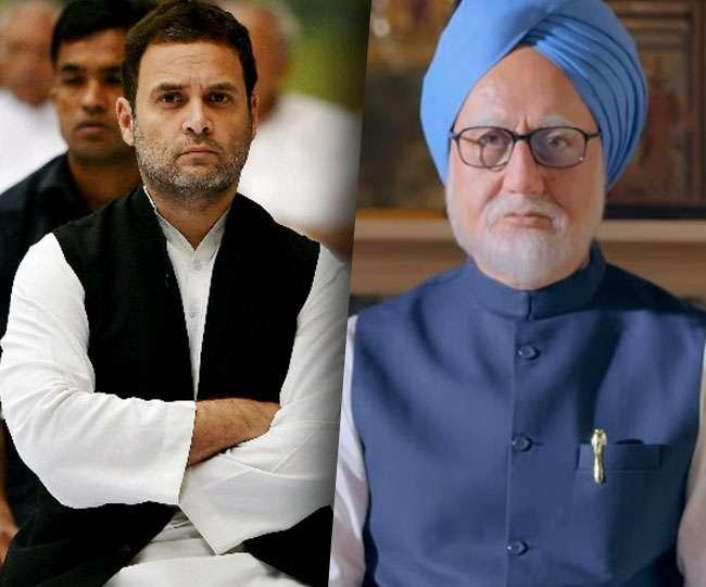 'द एक्सीडेंटल प्राइम मिनिस्टर' पर गरमाई राजनीति, अनुपम खेर ने राहुल गांधी को दी हिदायत